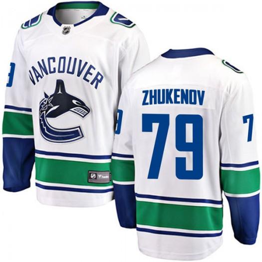 Dmitry Zhukenov Vancouver Canucks Men's Fanatics Branded White Breakaway Away Jersey